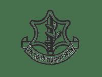 לוגו צה״ל