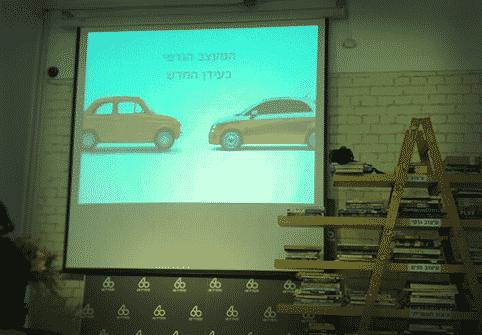 המעצב הגרפי בעידן החדש / אלון ג׳משידה (צילום: סטרוברי סטודיו)