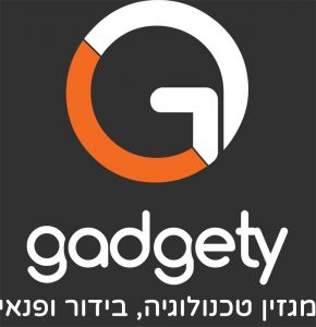 Gadgety logo by straWEBberry studio