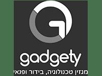 gadgety-b&w