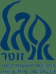 segel zutar logo