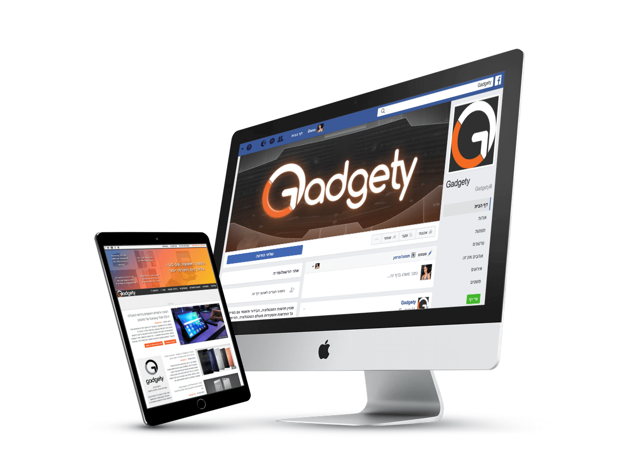 gadgety.co.il