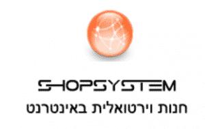 shopsystem logo